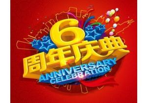 小鱼6周年网友节门票